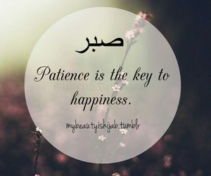 patience image