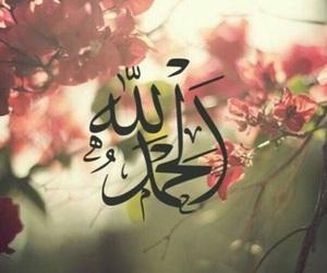 Image by تحياتي لحب حياتي 24.9.2016