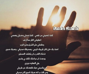 Image by °•لُٱډٱنُـ¢'ـُ°•