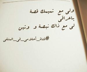صباح الخير, مساء الخير, and مجنوني image