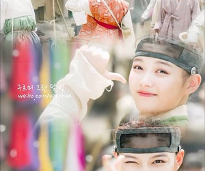 kim yoo jung and moonlight drawn by clouds image