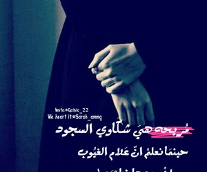 ﺭﻣﺰﻳﺎﺕ, يالله, and صور  image
