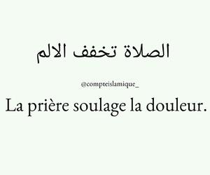 allah, france, and muslim image