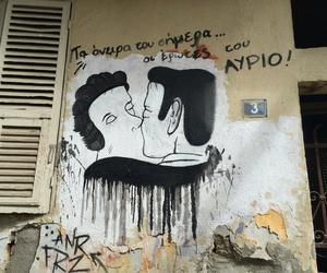 gay, greek, and wall image