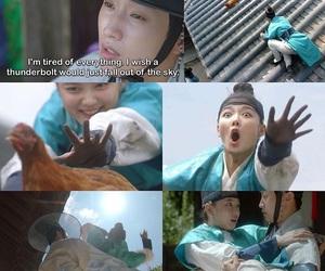 kdrama, b1a4, and kim yoo jung image