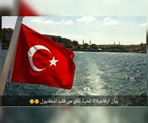 اسطنبول, جديدّ, and تركيا image