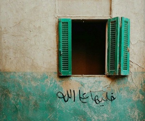 arabic, quotes, and window image