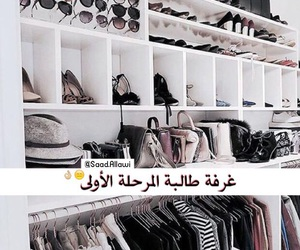 college, shoes, and تّحَشَيّشَ image