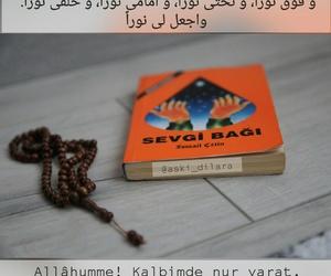 islam, kalp, and dua image
