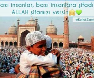 allah, insan, and islam image