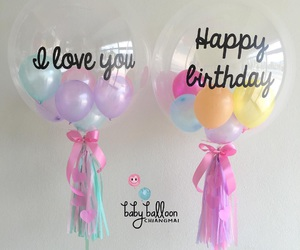 balloon and birthday image