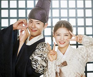 KOREANS, otp, and kim yoo jeong image