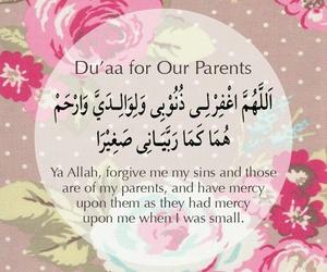 islam, dua, and parents image