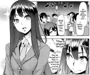 manga, scan, and emergence image