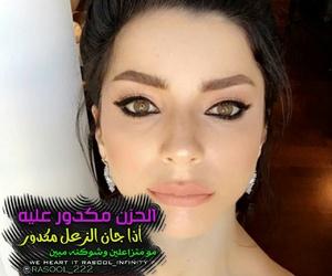 حُبْ, ال۾, and خزن image