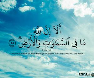 arabic, islam, and islamic image