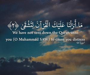 islamic arab arabic allah and قران العراق image