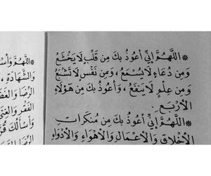 اسلام الاسلام الله صدقه image