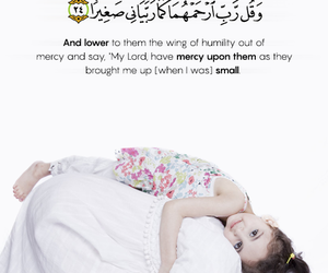 father, mother, and quran image