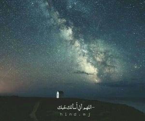 الله and ﷻ image