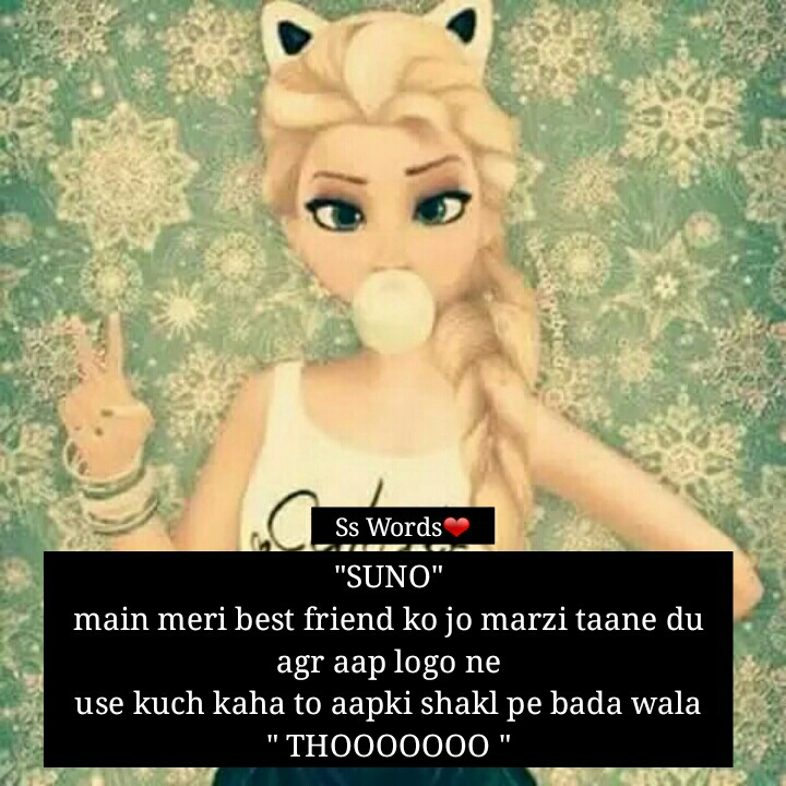 Very Short Funny Quotes About Life Urdu: Funny Best Friend Quotes Urdu