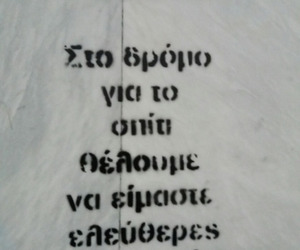 Image by Mendelevium