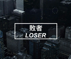 tumblr, wallpaper, and loser image