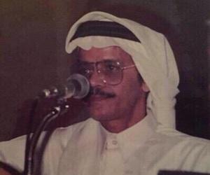 طلال مداح and فن image