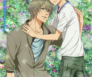 Super Lovers image