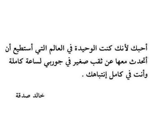 Image by بَتول . 🧚♀️