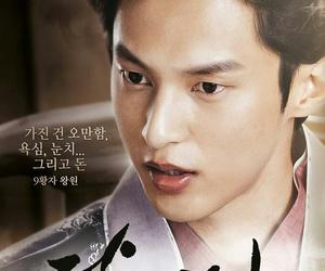 moon lovers, korean, and Korean Drama image