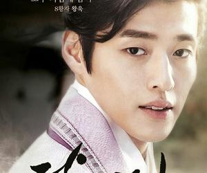 kang ha neul, moon lovers, and korean image
