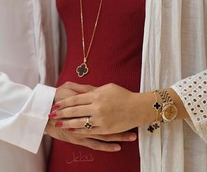 arabic, baby, and mine image