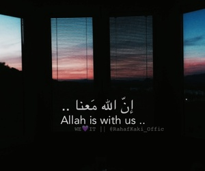 arabic, text, and الله image