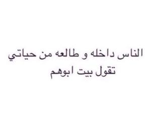 عربي عرب كتابه اقتباس image