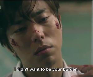 Korean Drama, quote, and nam gyu ri image
