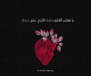 Image by من عبق القرآن