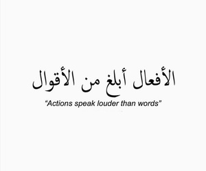 arab and quotes image