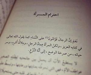 Image by عـمّـار