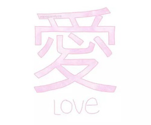 pink, cute, and love image