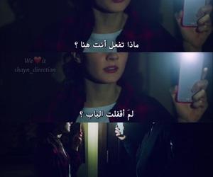 sad, love, and بنات الشمس image