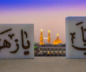 islam, جميلً, and علي+وفاطمه image