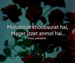 true, urdu, and izzat image