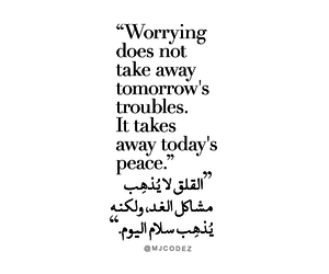 peace and worry image