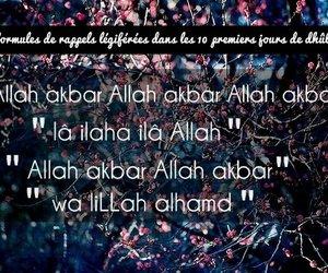 allah, islam, and sunna image