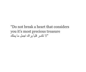 heartbreaker, love quotes, and deep quotes image