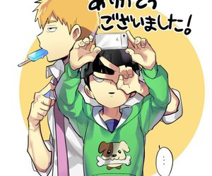 Reigen, mob psycho 100, and shigeo image