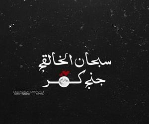 كمر حب image