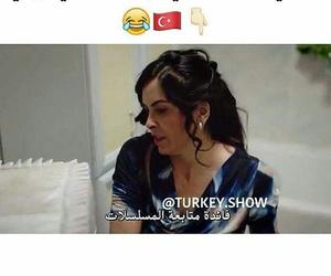 مسلسلات تركية image
