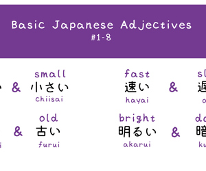 japan, japanese, and adjectives image